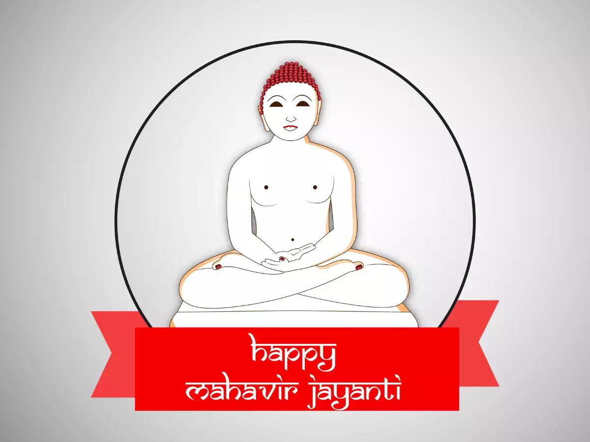 Mahavir Jayanti 2021 Wishes