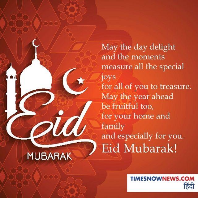 Happy Eid ul Fitr 2019