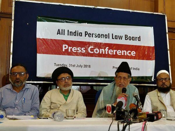 ayodhya verdict aimplb file review petition supreme court aimim asaduddin owaisi marathi news