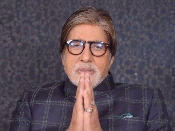 Amitabh Bachchan trolled