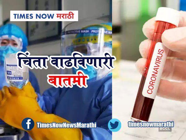 coronavirus china recovered 10 percent again  positive