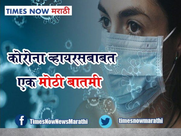 big news amidst threat of coronavirus no evidence of infection spreading in india