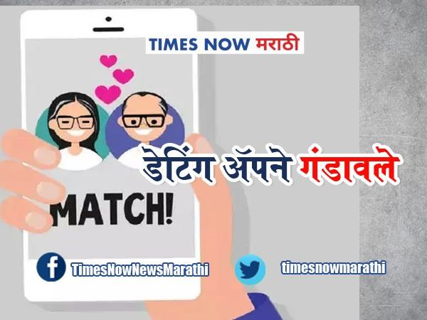 many executives trapped on gay dating app robed by a gang in gurugram crime news in marathi tcri 33