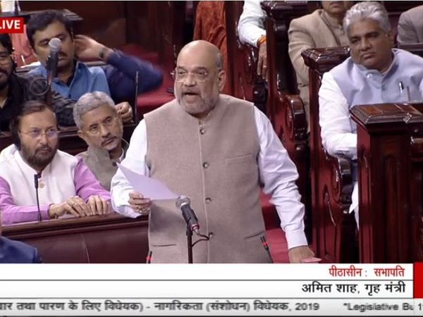today will having a discussion about the citizenship amendment bill in rajyasabha,the news in marathi google batmya