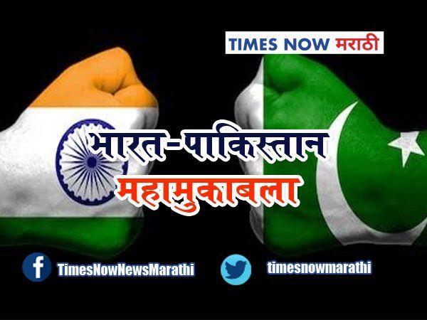 icc under 19 world cup super league semi final india vs pakistan cricket news in marathi tspo 1