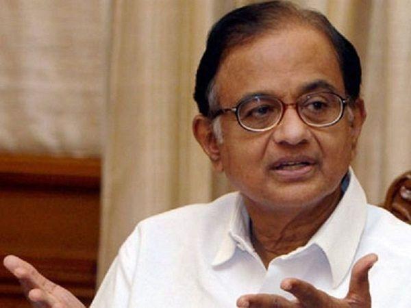 p chidambaram released tihar jail congress leader inx media money laundering case ed marathi news