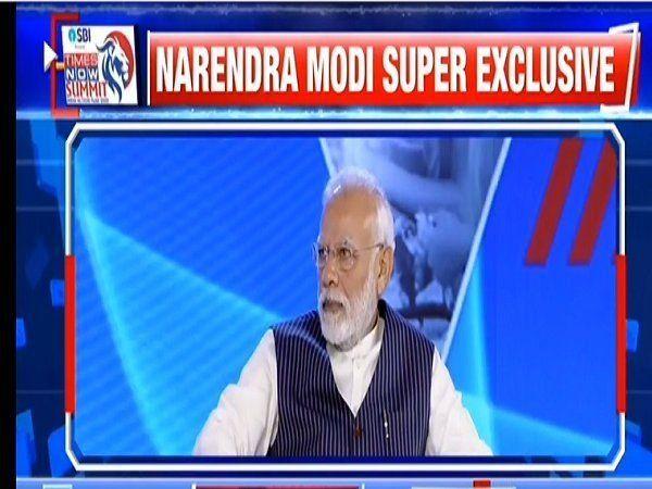 pm narendra modi to address times now summit in marathi tsum 1