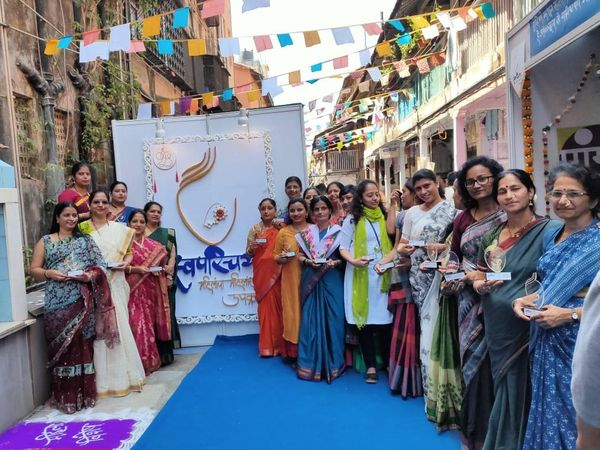 world woman's day celebration in girgaon with innovative idea kamat chawl