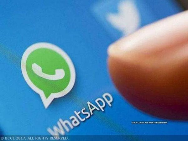 new feature of self destruct timer on whatsapp will automatically delete private messages