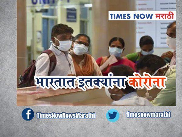 coronavirus news in marathi coronavirus cases live updates india delhi