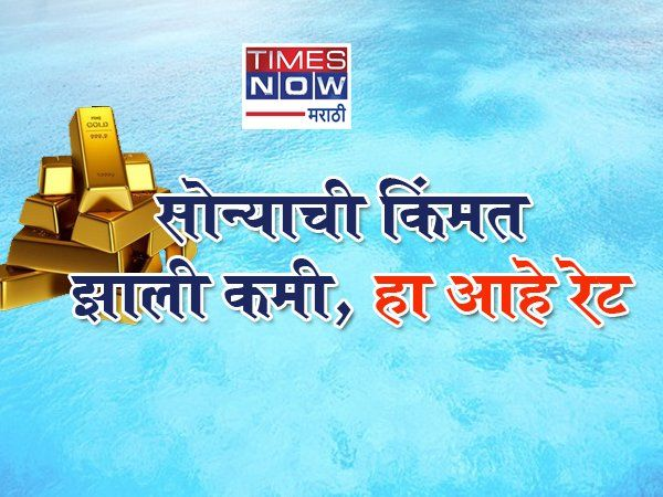 gold price today down by rs 420 and silver by rs 830 on 7 january 2020 in delhi sarafa business news in marathi