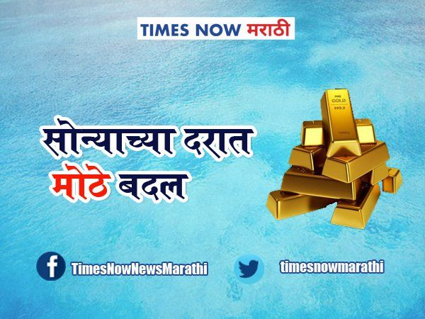 gold price today up by rs 400 silver by rs 737 on 30 january 2020 in delhi mumbai sarafa business news in marathi tbis