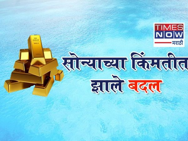 gold rate in delhi ncr mumbai hallmark 24 carat gold price in delhi ncr 29 november 2019 gold new rate business news in marathi google newsstand