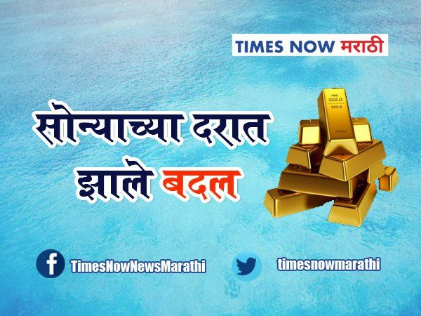 gold price Up by rs 122 silver by rs 94 on 7 february 2020 in delhi mumbai business news in marathi
