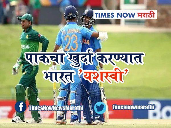 india vs pakistan live score icc u19 world cup 2020 semi final ind pak south africa updates