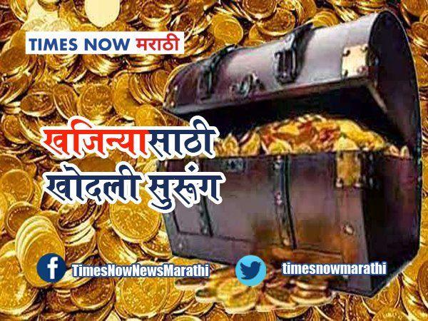 past life treasure man digging 15 fit tunnel in house rajastan viral news in marathi