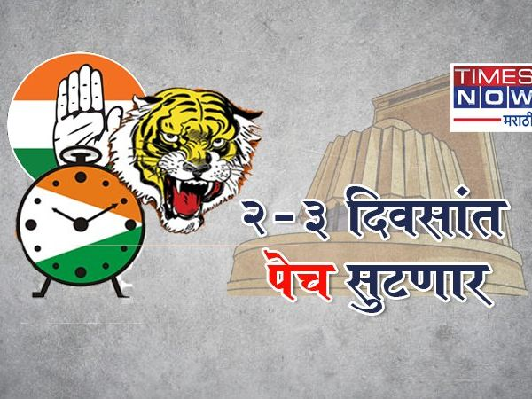 vidhansabha election 2019 sharad pawar ncp congress meeting maharashtra new delhi political news in marathi google newsstand news in marathi
