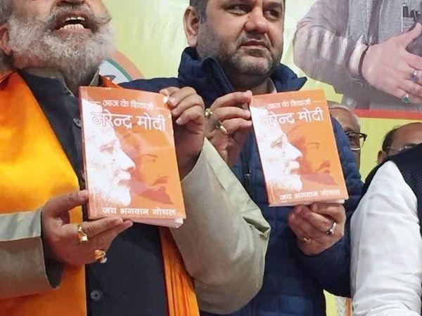 author has apologised and withdrawn his book said bjp minister prakash javdekar on aaj kye shivaji narendra modi book