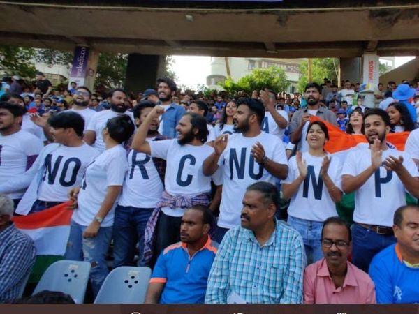 protesting Anti-CAA during India-Australia 1st ODI
