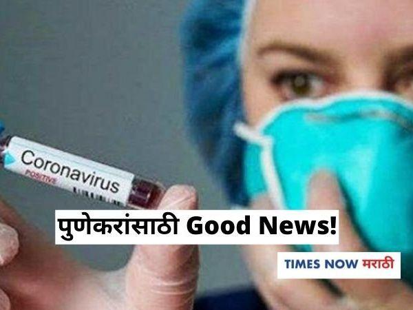 Pune Corona Virus