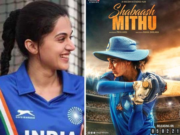 'shabas mitthu' biopic based on the life of Indian women cricket captain Mithali Raj