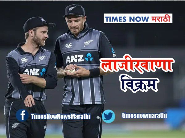 new zealand vs india wellington t20 tim southee super over record stats cricket news in marathi tcri 39