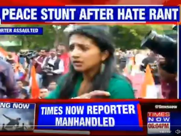 delhi violence times now reporter heckled kicked assulted by kapil mishra supporters for questioning him