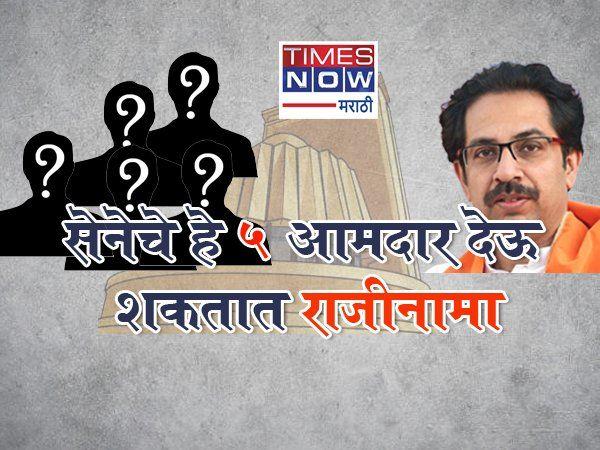 vidhansabha election 2019 uddhav thackeray will contest election from vidhansabha constituency  news in marathi