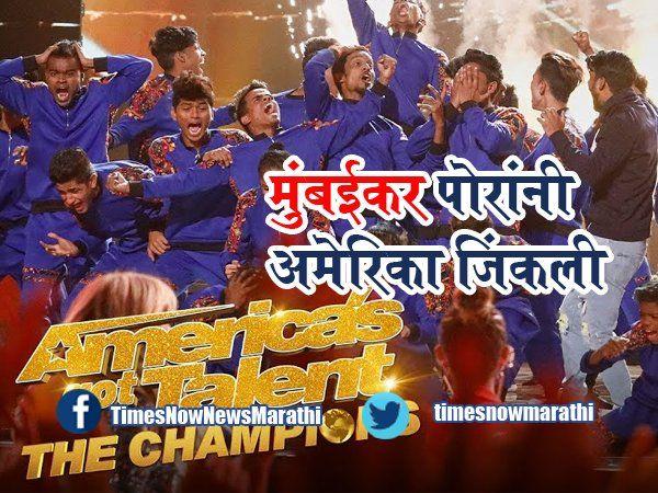 mumbai based group v unbeatable wins the america got talent ranveer singh share video tmov 12