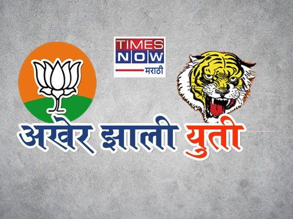 osmanabad zp president election bjp shiv sena yuti political news in marathi