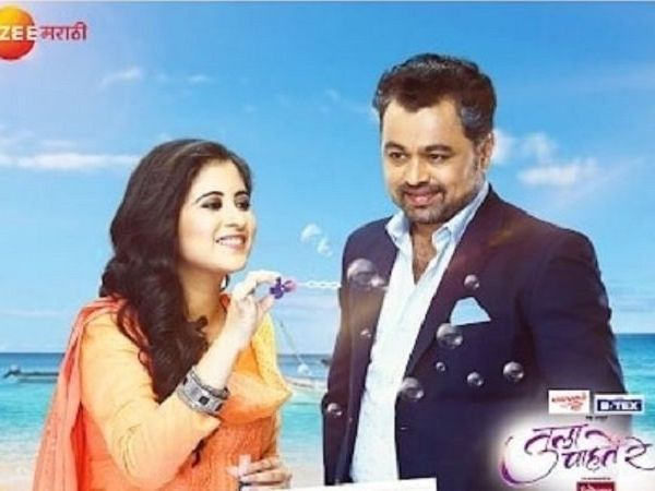 Tula Pahate Re serial to end on this note with Vikrant Sarangjame's suicide