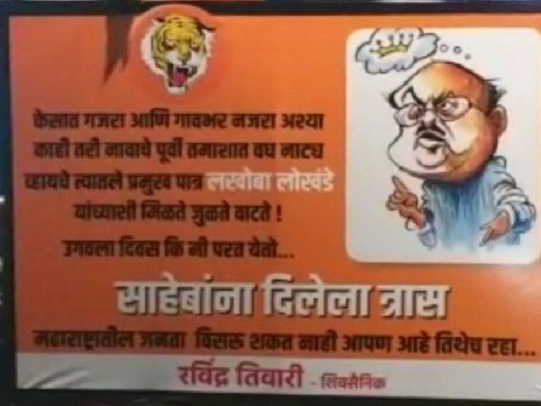 Shiv Sainiks put up posters at night opposing Bhujbal's induction in Sena