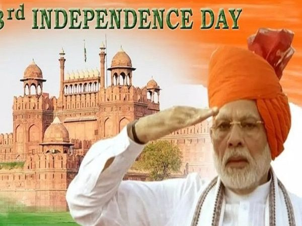 PM Narendra Modi speech on Independence Day
