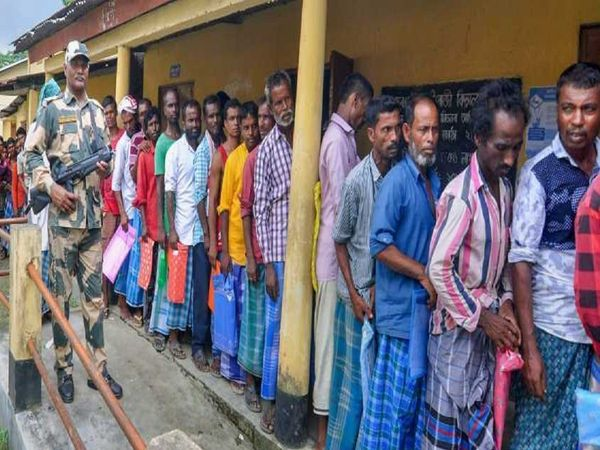 NRC list of Assam