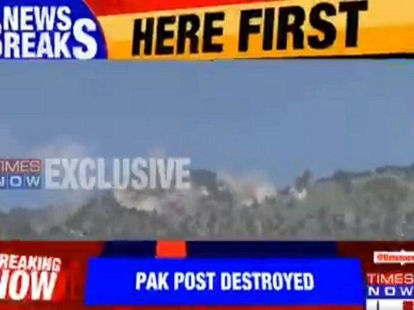 Pakistani post destroyed