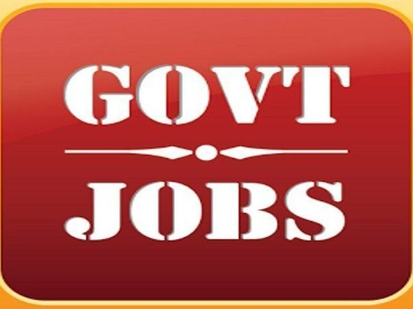 Maharashtra Police Recruitment 2019