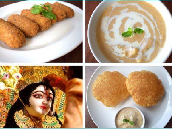 food recipes navratri festival news in marathi
