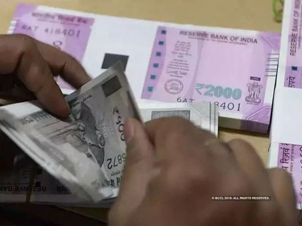 november 1 sbi deposit rates reduce bank timing changes mdr business news marathi