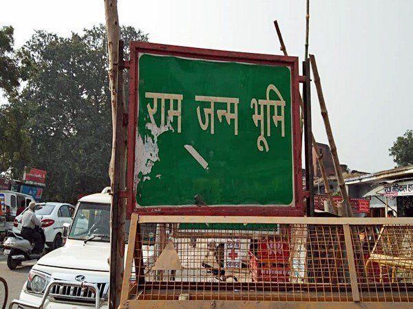 Verdict on ayodhya