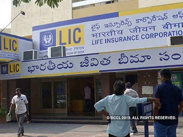 lic will close many insurance plan from 30 november business news in marathi google batmya