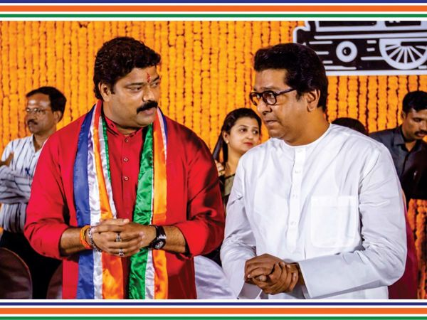 raj thackeray mns party one only mla raju patil support political party vidhan sabha election result 2019