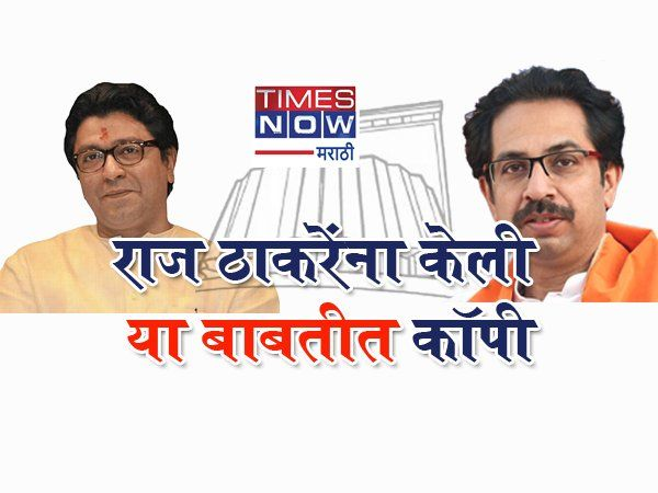 vidhansabha election 2019 uddhav thackeray raj thackeray dushyant chautala news in marathi