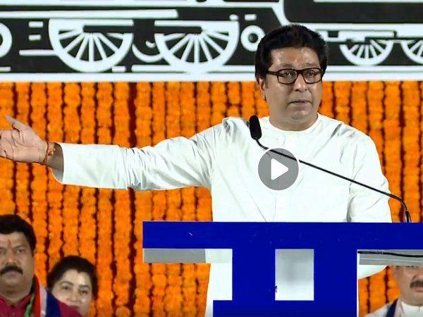 vidhansabha election 2019 raj thackeray mns dombivali rally full speech news in marathi