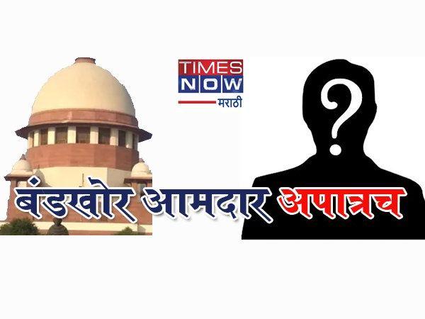 karnataka disqualified mlas case all eyes on supreme court verdict news in marathi google newsstand