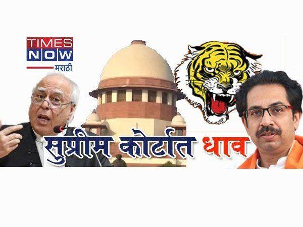 kapil sibbal and uddhav thackeray